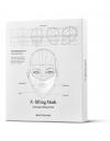 masque x lifting contour du visage lotus des neiges marque coreenne boutijour corner de sophie biarritz